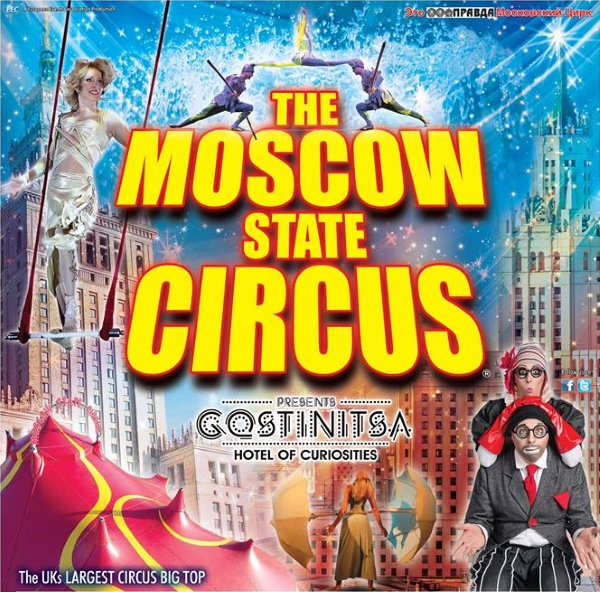 glos.info moscow state circus gostinitsa large