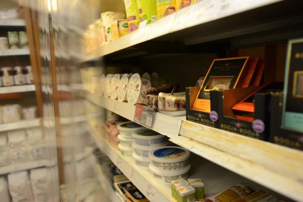 fridge at nutrition centre cheltenham